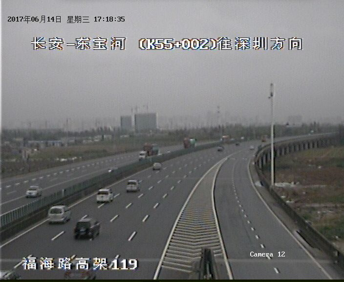 广深高速实时路况_广东广深沿江高速公路有限公司